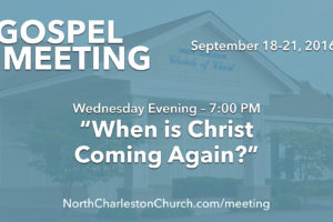 """When is Christ Coming Again?"" (Fall 2016 Gospel Meeting with Billy Bland)"
